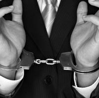 Handschellen im Zusammenhang mit der Bundeseichverordnung