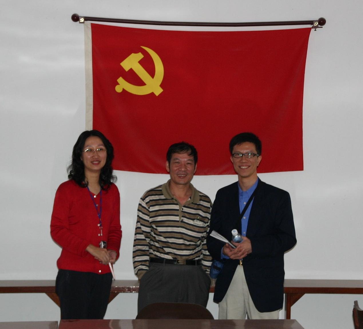 Partner aus China