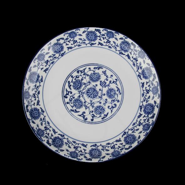 Flat plate 23 cm ''Qing Hua Ci''