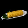 Corncob dish 24 cm